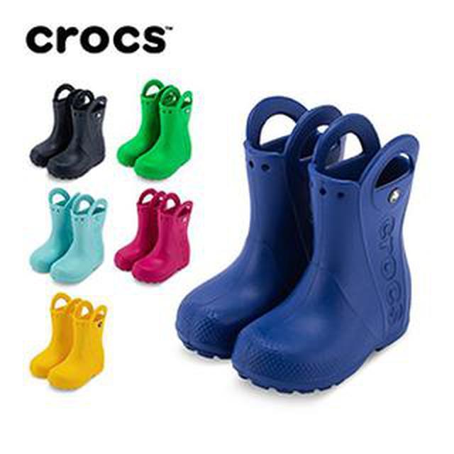 画像6: 【子供用長靴】キッズにおすすめの人気ブランドはコレ!現役ママが選ぶおしゃれで履きやすいレインブーツ15選(2020年最新版)