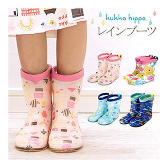 画像2: 【子供用長靴】キッズにおすすめの人気ブランドはコレ!現役ママが選ぶおしゃれで履きやすいレインブーツ15選(2020年最新版)