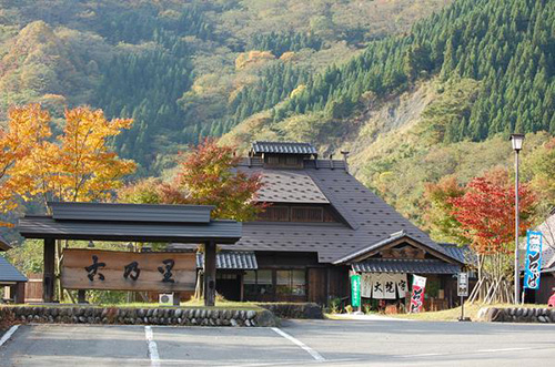 画像: travel.navitime.com
