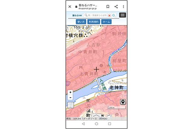 画像: マップの上に「 洪水 」「 土砂災害 」「 津波 」などの色アミを重ねて表示できる。