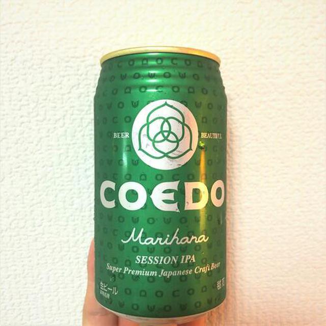 画像: COEDO MARIHANA SESSION IPA