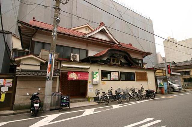 画像: 寿湯 www.1010.or.jp