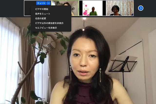 画像: 久米先生がお出迎え。上には小さく受講者の皆さんのお顔も。