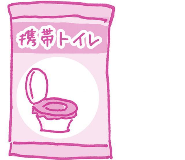 画像: 「携帯トイレ」