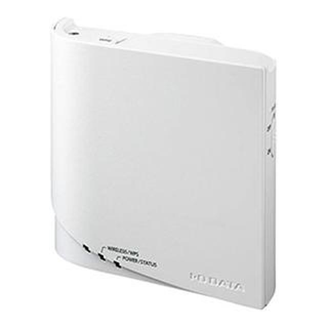 画像2: 家の中の電波が届かない場所を解消する方法 中継器・メッシュWi-Fi・Wi-Fi6導入で解決