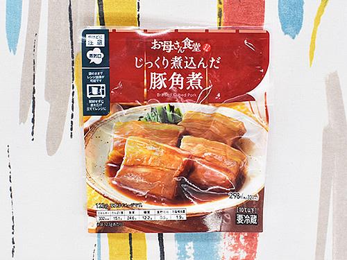 画像: ホロホロになるまで煮込んだ豚肉が悶絶級…
