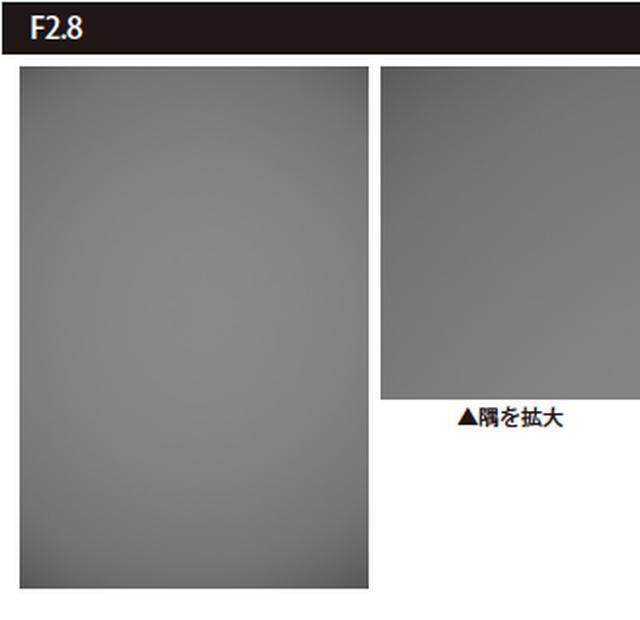 画像: 絞り開放のF1.4では相当しっかり観察される周辺光量落ちが、F2.8ではほとんど観察されません。