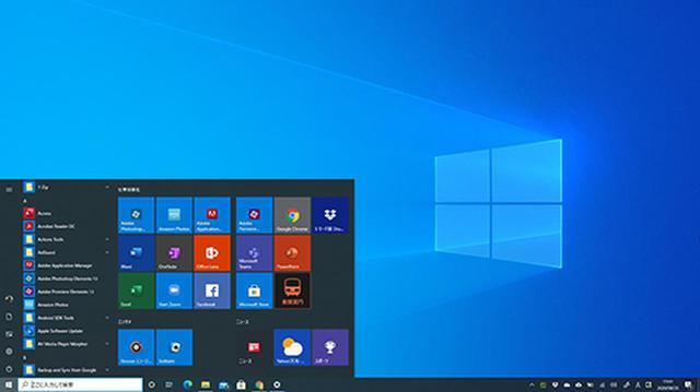 画像: 大きなスタートメニューがほかのパソコン作業の妨げになることも少なくないはず。