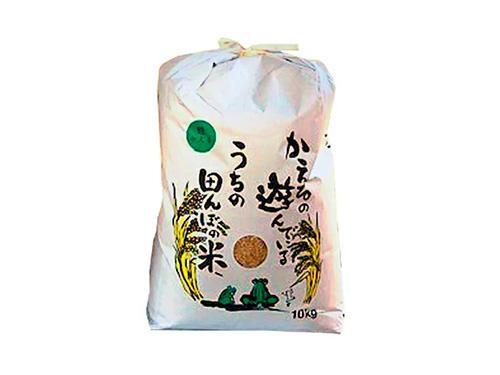 画像5: item.rakuten.co.jp