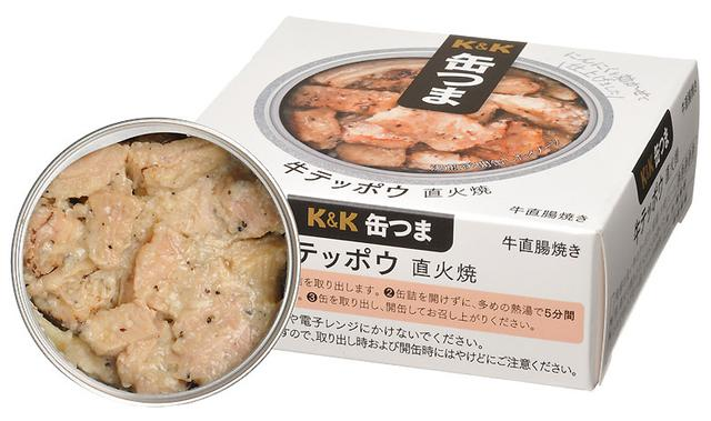 画像1: 牛肉缶 しっとりやわらかなモツ焼きとじっくり煮込んだ牛すじの競演