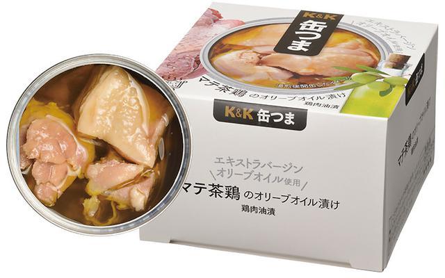 画像1: 鶏肉缶 片やオリーブ油、片やごま油、オイルまみれの鶏肉がうまい!