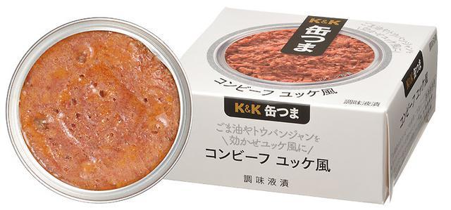 画像1: コンビーフ缶 ユッケ風に楽しむ「缶つま」、燻製風味を味わう「おい缶」