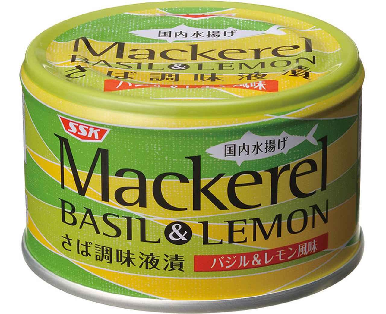 画像: バジルとレモンを想像させる色ではある。しかし、実際に開けたときの衝撃は想像を軽く超える。