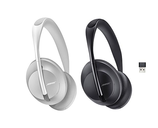 画像1: ボーズ Bose Noise Cancelling Headphones 700 UC