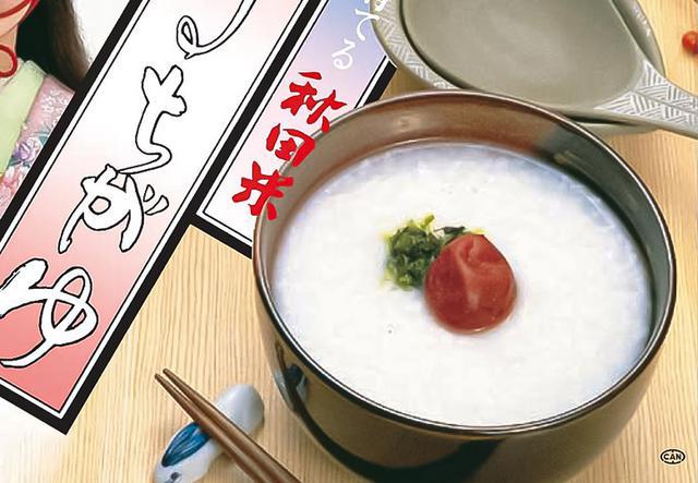 画像: 秋田美人がほほえみかける缶の中身はフタを開けてそのまま食べられるおかゆ