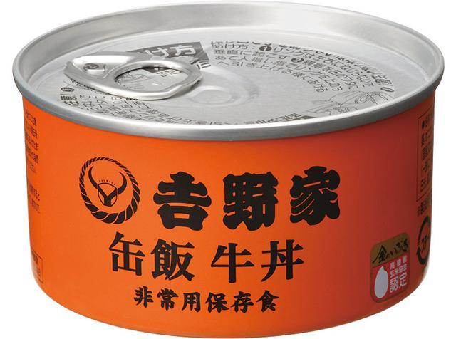 画像: 漢字がぐいぐい主張してくるデザイン。防災備蓄食として開発されたから、目立ったほうがいいのだ。
