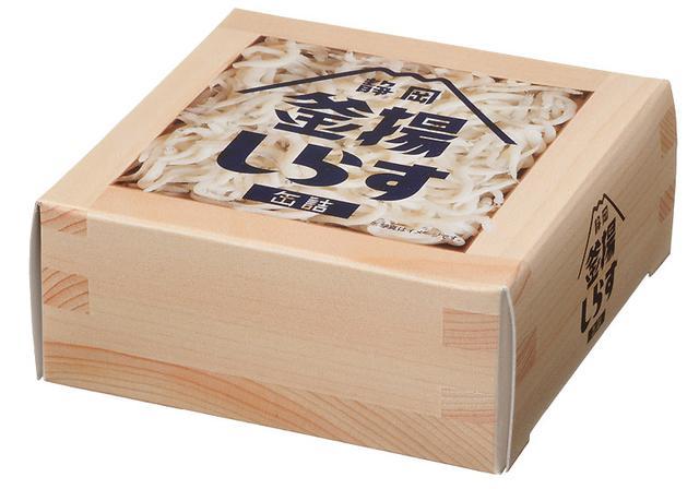 画像: 木の枡で量り売りしたようなデザインが秀逸。贈り物にしても絶対喜ばれそう。