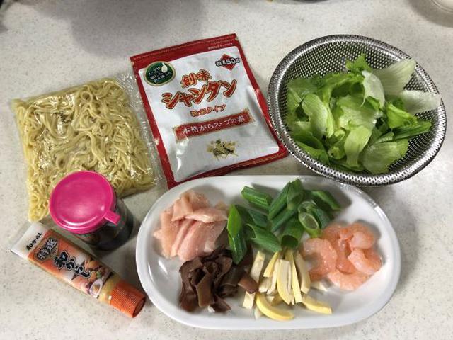 画像: こちらが材料。鶏肉の代わりに豚肉、キクラゲの代わりに他のキノコなど、家にある材料を使ってもOK
