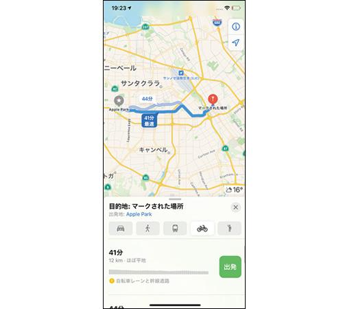 画像4: ● iOS14にはウィジェットのほか、さまざまな機能の追加や改善が含まれる
