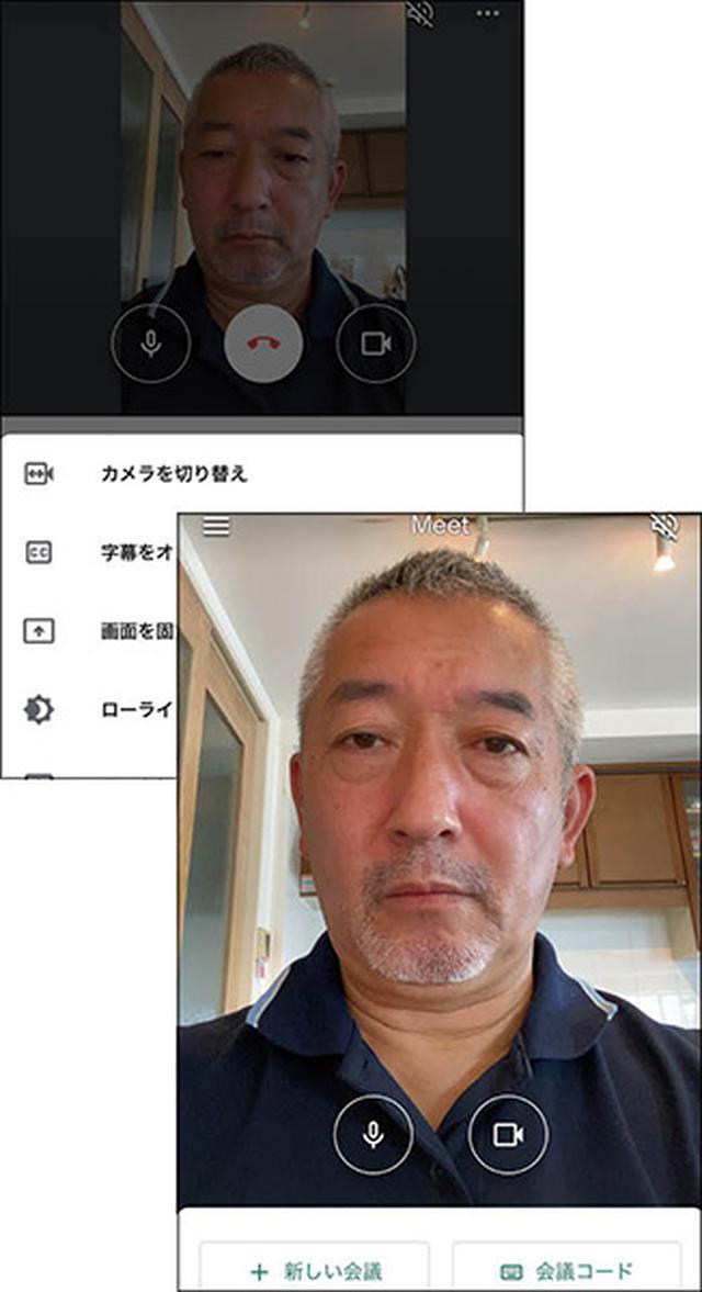画像: 「Googleハングアウト」の進化版として5月から開始された。機能は少なめだが、Googleアカウントを持っていれば、すぐに使い始められる。