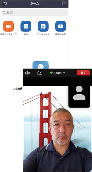 画像: iPhone版アプリではバーチャル背景を設定することが可能。複数人でビデオ通話をする場合、最大4人を表示でき、スワイプで切り替えられる。