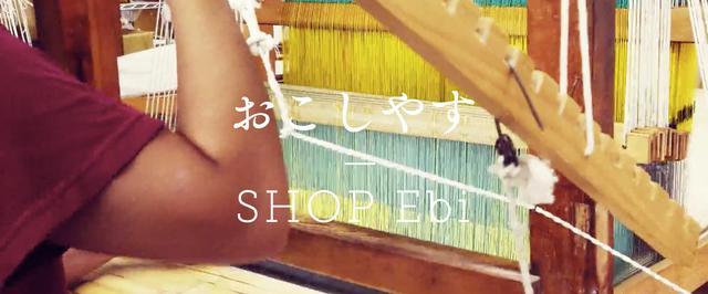 画像: SHOP Ebi | HOSTEL Ebi オンラインストア| 西陣織マスク