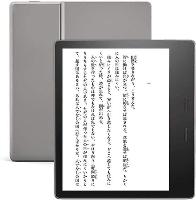 画像5: www.amazon.co.jp