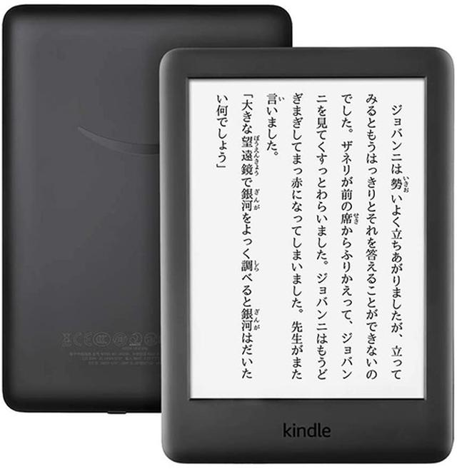 画像3: www.amazon.co.jp