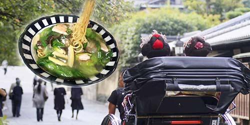 画像: 麺とあんの相性は抜群。よーく絡めていただきましょう♪