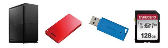 画像: 左から外付けHDD、SSD、USBメモリー、SDカード