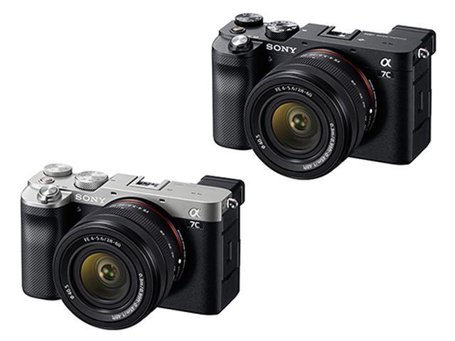 画像: デジタル一眼カメラα7C「ILCE-7CL」(左:シルバー、右:ブラック) www.sony.jp