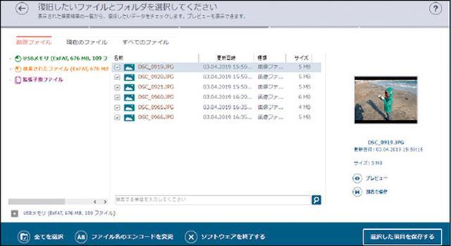 画像: www.recovery-angel.jp
