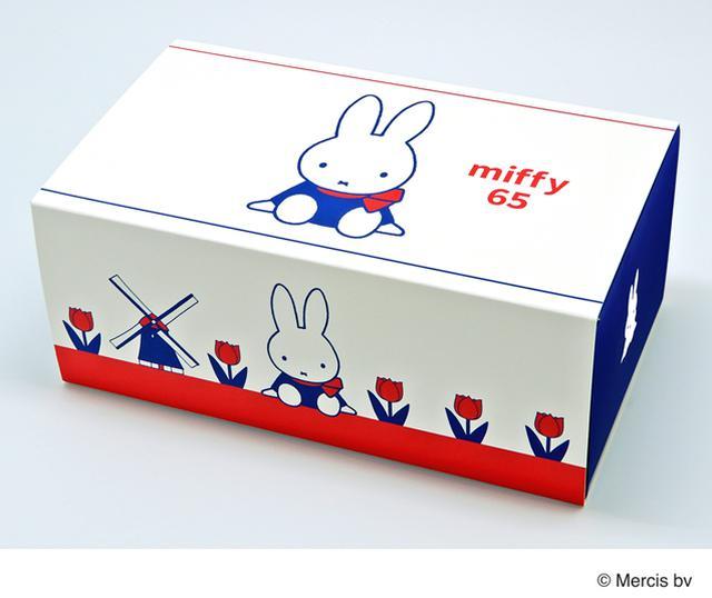 画像: ミッフィーは65周年記念の特別なパッケージデザイン