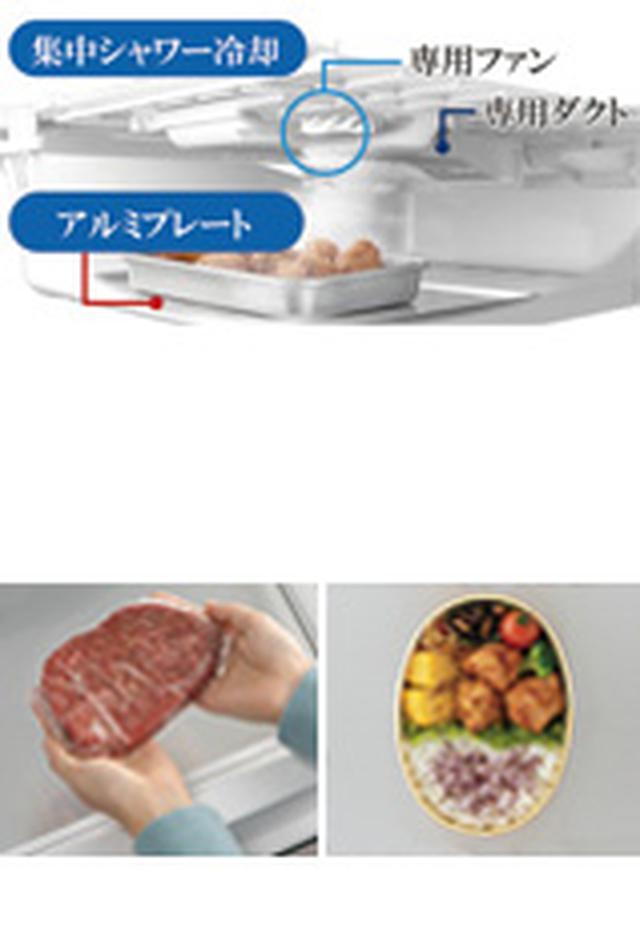 画像: 左から、はやうま冷凍、はやうま冷却