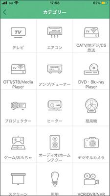 画像: 登録できる家電はテレビ、エアコン、扇風機、ゲーム、デジカメ、プロジェクター、スクリーンなど多彩。アプリには あらかじめ2万9000製品の情報が収録 されている。