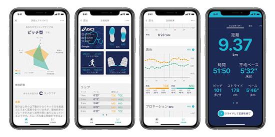 画像: 簡単な設定をして走るだけで、アプリにすべての情報が収集される。時間やペース、ラップなどの基本的な情報はもちろん、自分のランニングタイプや総合的な評価も表示される。改善のためのトレーニング方法もわかる。