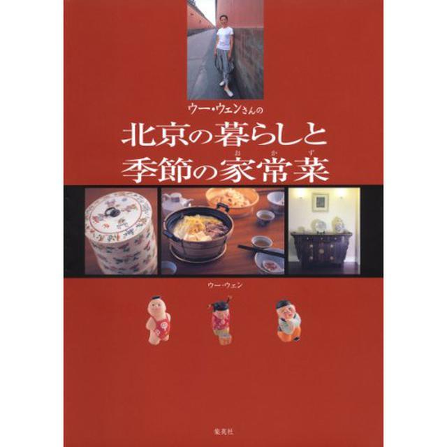 画像2: レシピ本