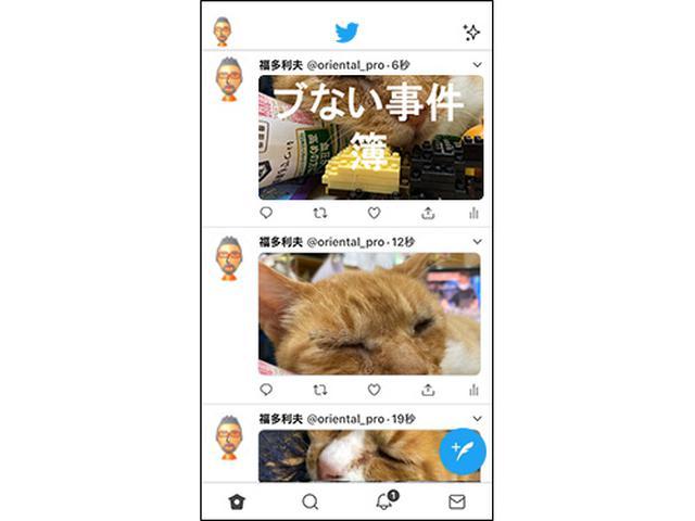 画像3: ■ ツイート画像の自動トリミングの仕組み