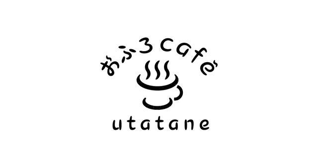 画像: おふろcafe utatane(うたたね)