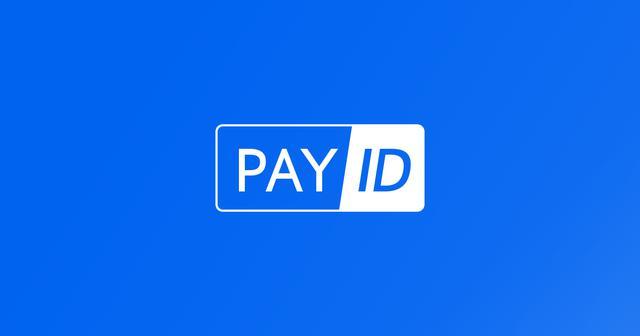 画像: PAY ID