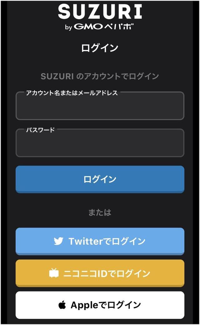 画像: アプリをインストールしてアカウント登録