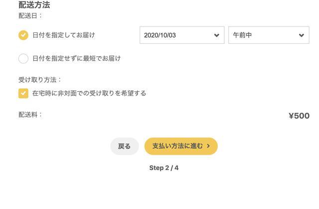画像2: payse.basefood.co.jp