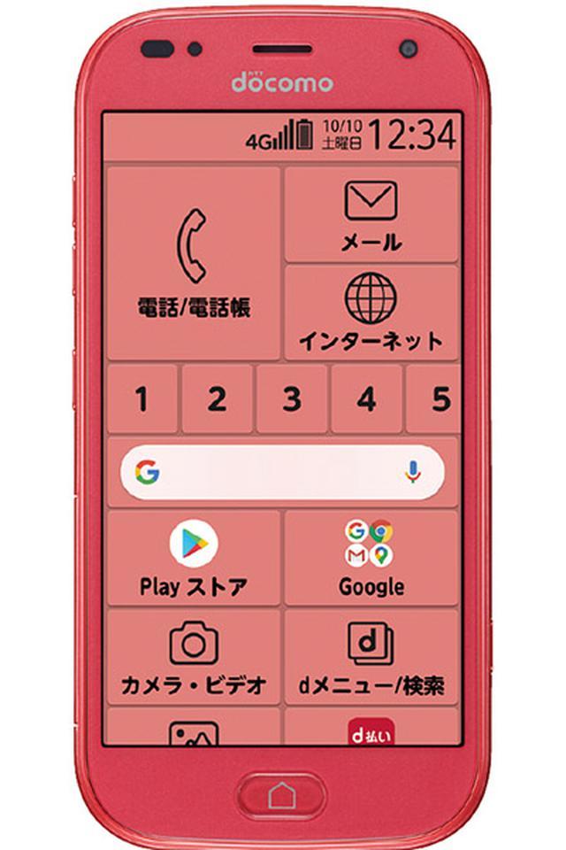 画像6: 【スマホの選び方】5Gは今買うべき?後悔しないために知っておきたい6つのポイント