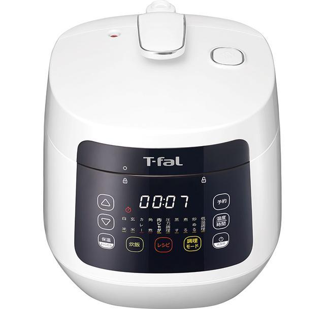 画像: 一台10役をこなす電気圧力鍋。煮込みも炒め物もバッチリ!
