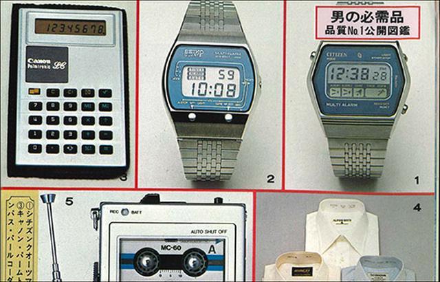 画像: 腕時計はデジタル式で、シチズンとセイコーの製品。電卓はキヤノン、ポータブル録音機はオリンパスだ。