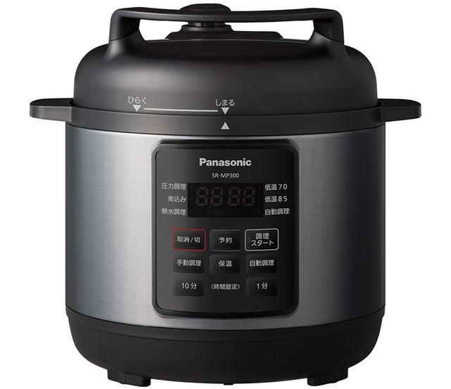 画像: 1.7気圧の高圧で時短調理!煮込みや低温調理にも対応
