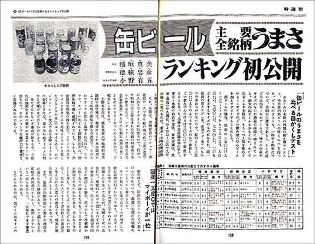 画像1: 日本酒のイメージが強いが、洋酒も紹介