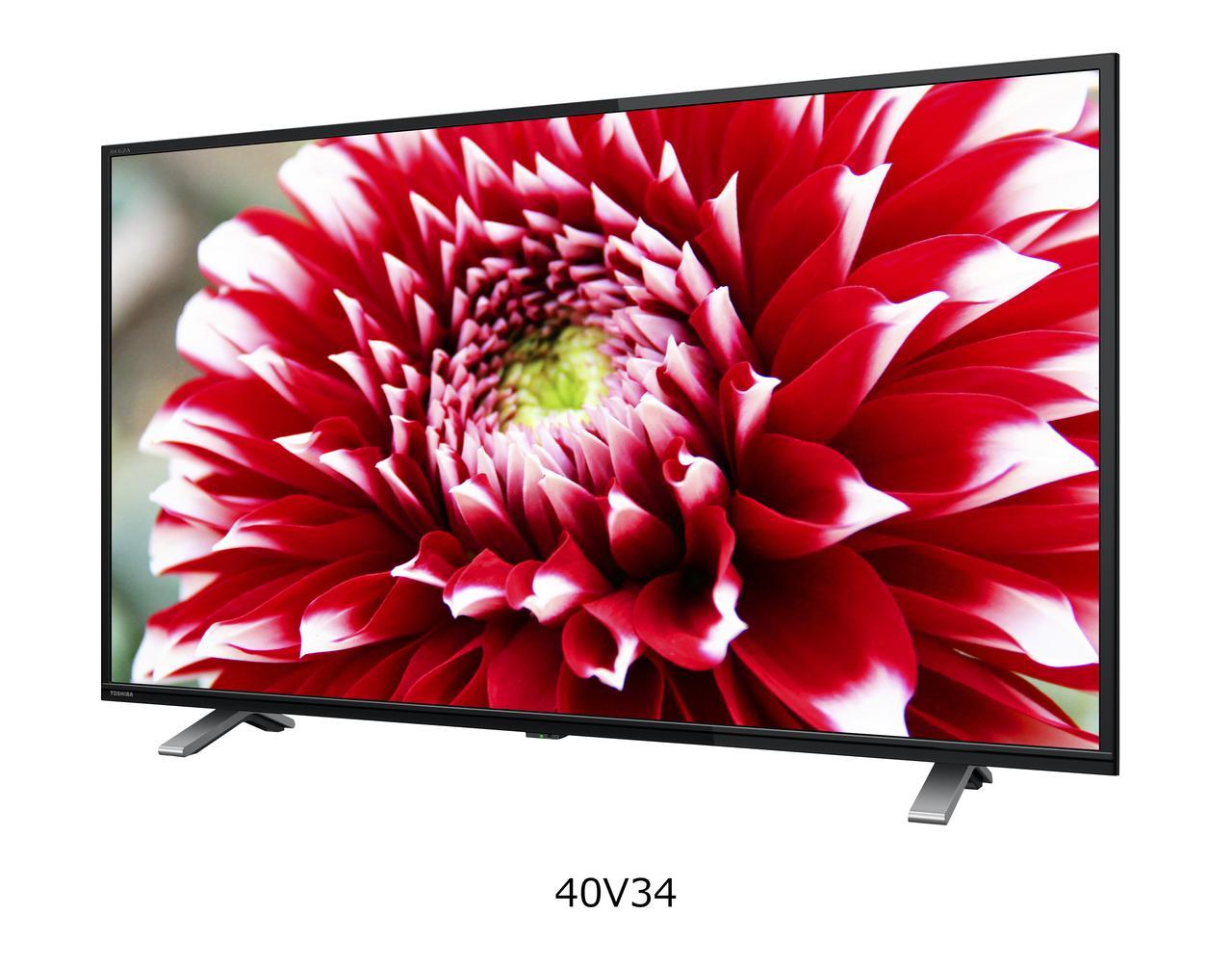 画像: 40V型の「40V34」。このサイズだけフルHD液晶パネルを採用する。