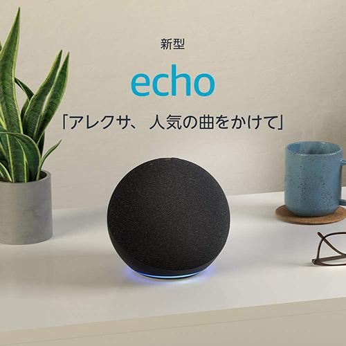 画像4: www.amazon.co.jp