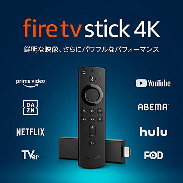 画像: 【Fire TV Stick 4K】通常版との違いは?接続方法は?テレビを買い替えずにAmazonプライムビデオやHulu、Netflixを楽しもう
